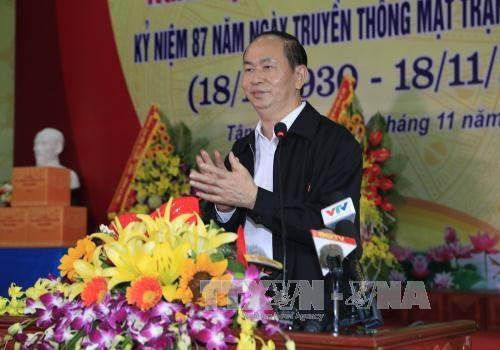 国家主席陈大光出席在北江省举行的全民大团结日纪念活动 hinh anh 1