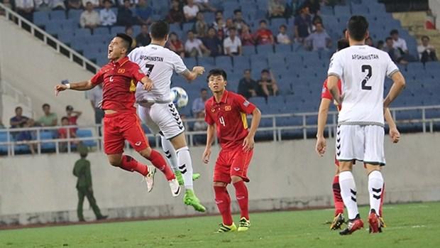 ASIAN CUP 2019:越南队正式获得2019年亚洲杯决赛圈入场券 hinh anh 1