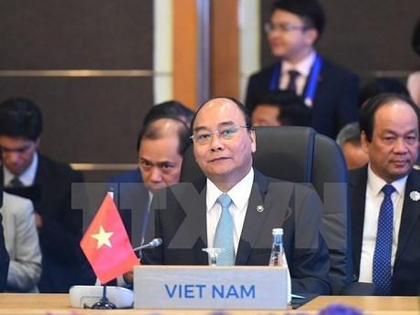 第31届东盟峰会:越南在融入国际社会进程中迈出重要步伐 hinh anh 1