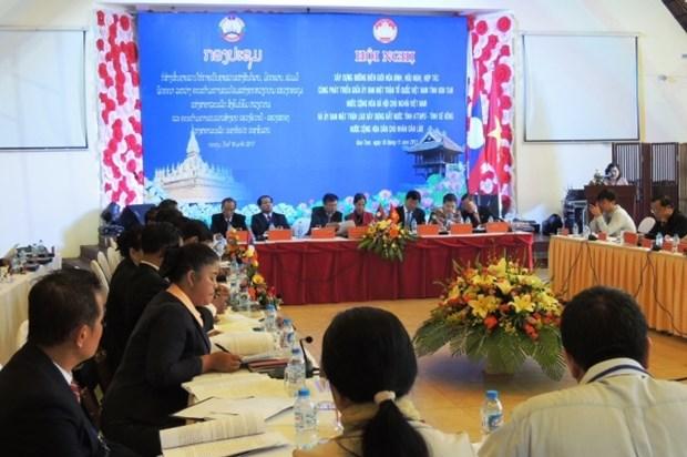 越老建交55周年:昆嵩省与老挝各地方加强全面合作关系 hinh anh 1