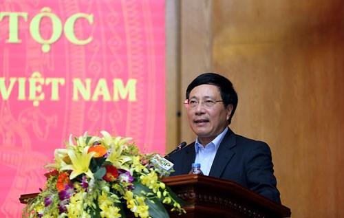 范平明:全民族大团结日庆祝活动有助于激发民族团结大力量 hinh anh 1