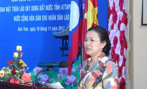 越老建交55周年:昆嵩省与老挝各地方加强全面合作关系 hinh anh 2