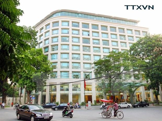 政府总理任命两名越南通讯社副社长 hinh anh 1