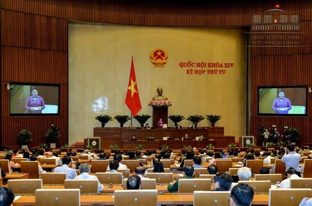 第十四届国会第四次会议:质询会在民主、热烈和有建设性的气氛中进行 hinh anh 1