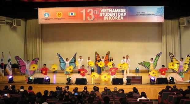 在韩国的越南留学生共同携手弘扬越南文化 hinh anh 1