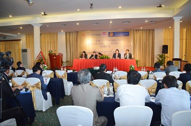越柬建交50周年:2017年越柬贸易投资论坛在柬埔寨金边举行 hinh anh 2