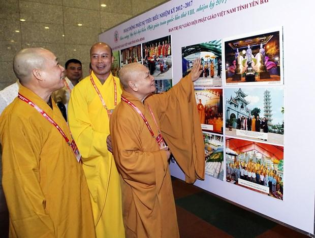越南当代佛教艺术展和佛事成就展在河内开展 hinh anh 2