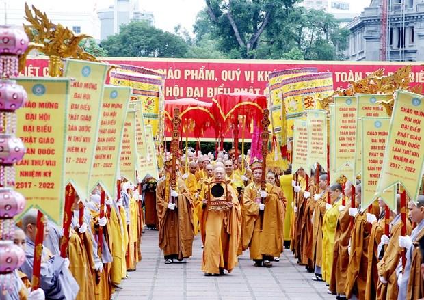 越南佛教协会第八次全国代表大会开幕 hinh anh 1