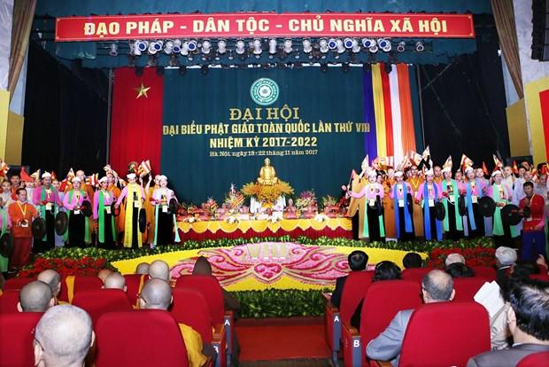 越南佛教协会第八次全国代表大会开幕 hinh anh 2