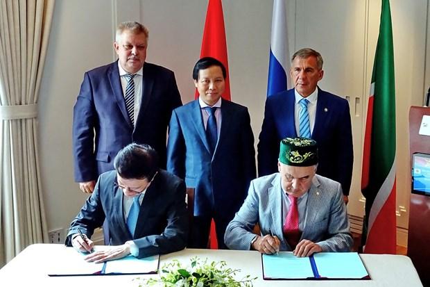 加强越南与鞑靼斯坦企业的合作 hinh anh 3