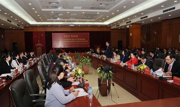 越南高平省与中国广西壮族自治区促进合作 hinh anh 1