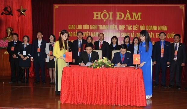 越南高平省与中国广西壮族自治区促进合作 hinh anh 2