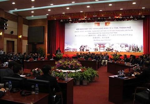 第八次越中五省市经济走廊合作会议在海防市开幕 hinh anh 1
