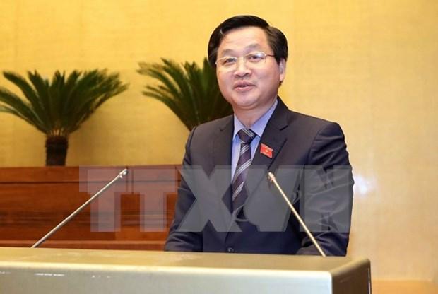 越南第十四届国会第十四次会议公报(第二十三号) hinh anh 1
