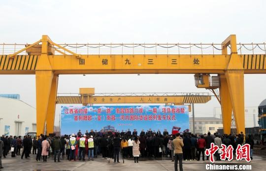 越南河内至中国江西国际货运班列正式开通 hinh anh 1