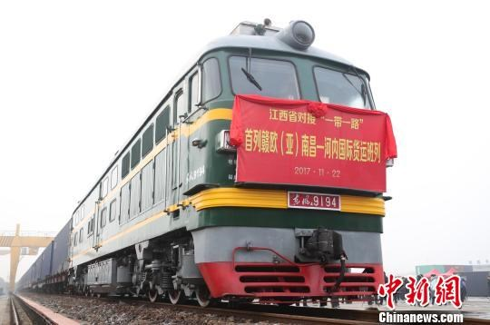 越南河内至中国江西国际货运班列正式开通 hinh anh 2