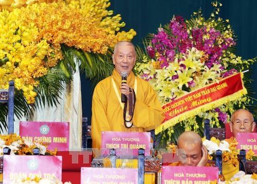 越南佛教协会第八届全国代表大会闭幕 释普惠长老再次当选越南佛教协会法主 hinh anh 1