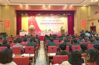 """题为""""党建中道德建设:理论与实践""""国家级科学研讨会在河内召开 hinh anh 1"""