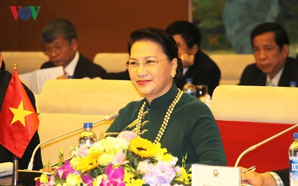 第十四届国会第四次会议:革新、民主与效果 hinh anh 1