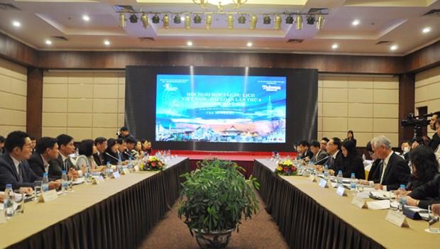 第六届越南与中国台湾旅游合作会议在广宁省举行 hinh anh 1