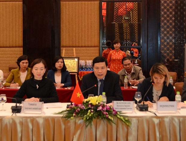 越南广宁省与俄罗斯伊尔库茨克州加强各领域的合作 hinh anh 2