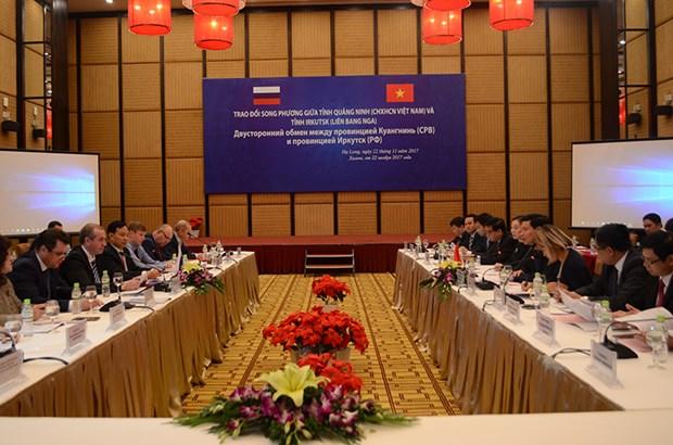 越南广宁省与俄罗斯伊尔库茨克州加强各领域的合作 hinh anh 1