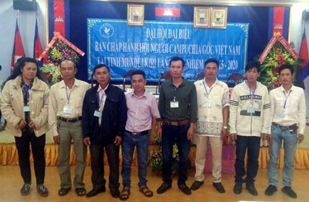 蒙多基里省越裔柬埔寨人分会召开第一次代表大会 hinh anh 1