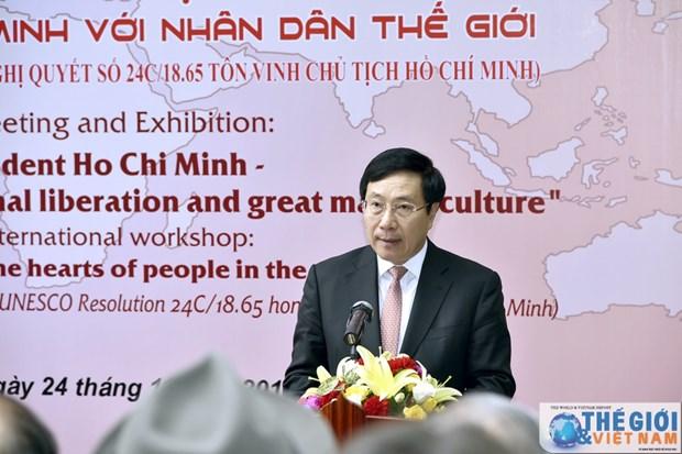 胡志明思想有助于加强越南人民与世界人民的连接 hinh anh 1