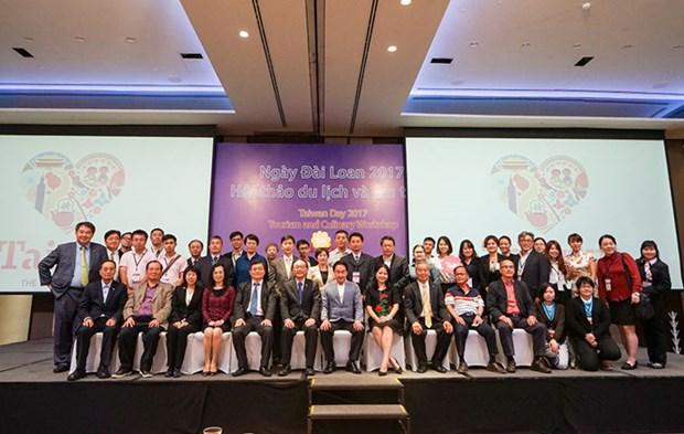 越南与中国台湾饮食交流活动在河内和胡志明市举行 hinh anh 1