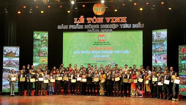 越南优特农产品表彰会在河内举行 hinh anh 1
