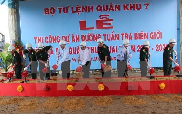 第七军区边境巡逻道路修建项目开工建设 hinh anh 1