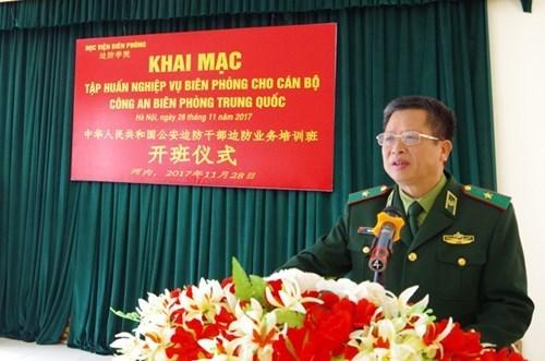 越南边防学院为中国公安边防举行业务培训班 hinh anh 1