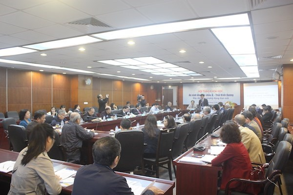有关亚太地区安全的研讨会在河内举行 hinh anh 1
