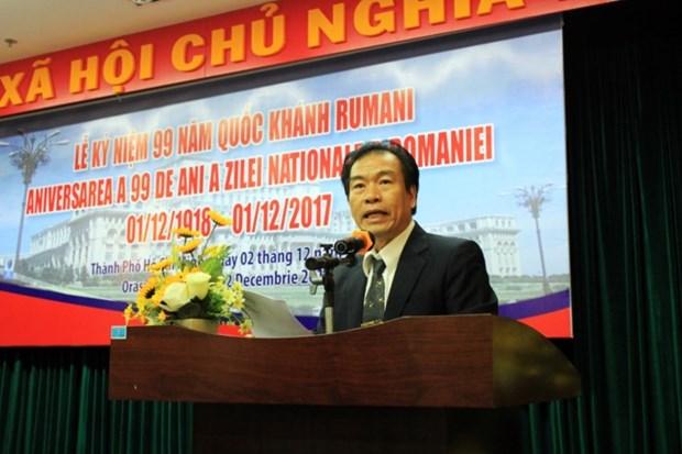 罗马尼亚国庆99周年纪念典礼在胡志明市举行 hinh anh 1