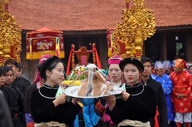越南广宁省民族文化节即将举行 hinh anh 1