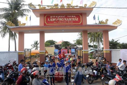 越南海洋岛屿:坚江省求鱼节有助于推广该省海岛文化与潜力 hinh anh 2