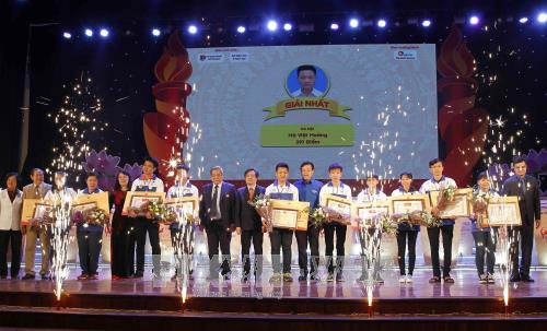 """第二次""""越南骄傲""""民族文化历史知识竞赛总结颁奖仪式在河内举行 hinh anh 1"""
