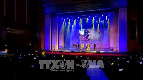 2017年胡志明市—庆州市世界文化节圆满落幕 参加活动人数超过400万 hinh anh 1