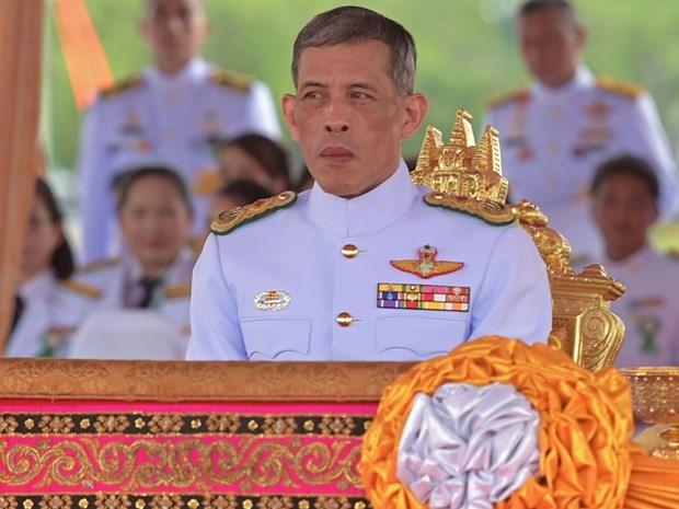 越南国家领导人向泰国领导致国庆贺电 hinh anh 1