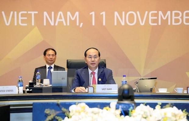 2017年APEC会议是越南融入世界经济的新里程碑 hinh anh 1