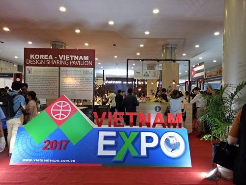 2017年越南国际贸易博览会正式开幕 hinh anh 2