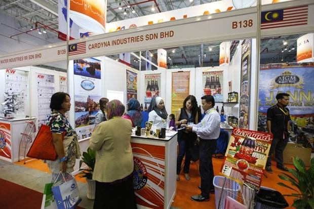 2017年越南国际贸易博览会正式开幕 hinh anh 1
