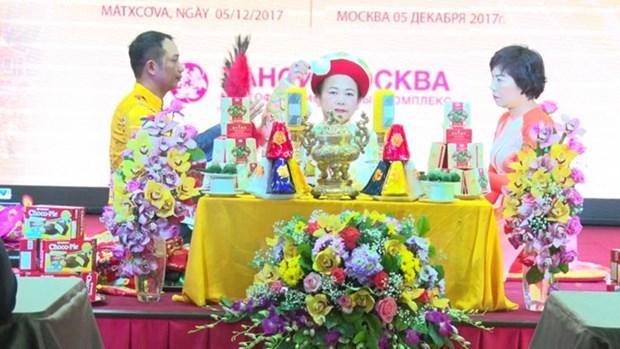 在俄罗斯推介越南三府祀母信仰文化 hinh anh 1