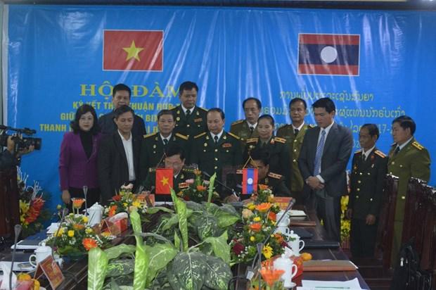 越老建交55周年:加强越南清化省与老挝华潘省老战士协会的合作 hinh anh 1