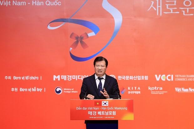 郑廷勇副总理:力争在2020年前将越韩双边贸易额提升为1000亿美元 hinh anh 1