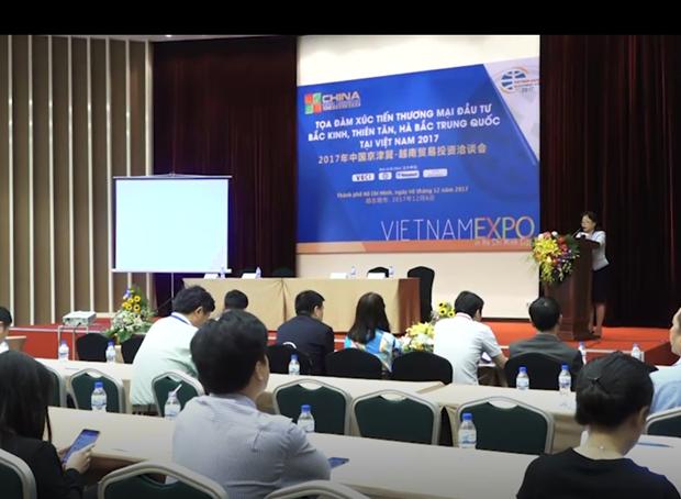 越南吸引诸多中国投资者的眼球 hinh anh 1