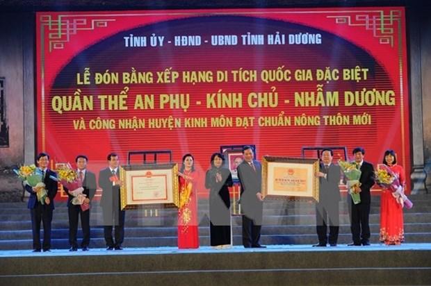 越南国家副主席邓氏玉盛:海阳省须科学有效地开发民族文化遗产 hinh anh 1