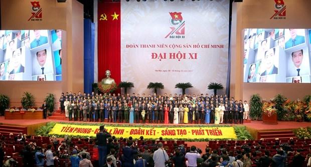 第十一届胡志明共青团全国代表大会落下帷幕 hinh anh 1