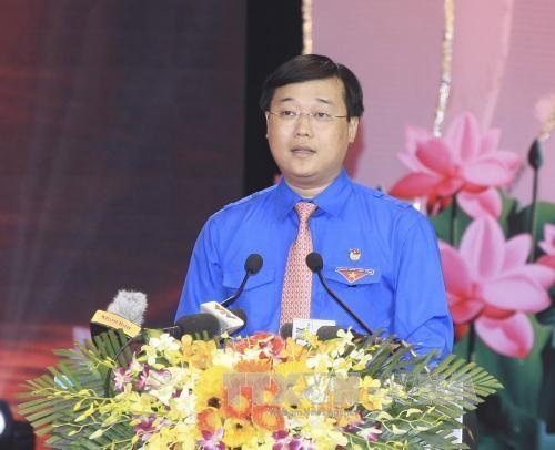 黎国峰连任第十一届胡志明共青团中央书记处第一书记 hinh anh 2