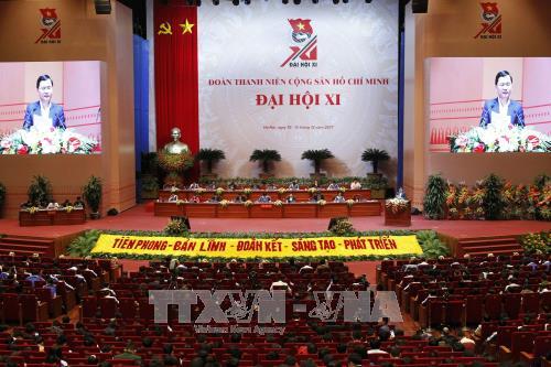 黎国峰连任第十一届胡志明共青团中央书记处第一书记 hinh anh 1